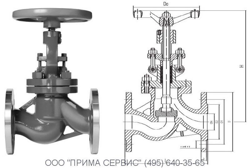 клапан запорный 15нж65нж ру16