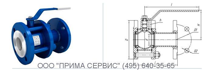 11с67п Ду 40  Ру 16