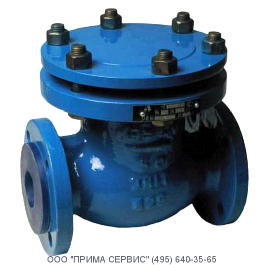 Клапан обратный КОП 80-160нж