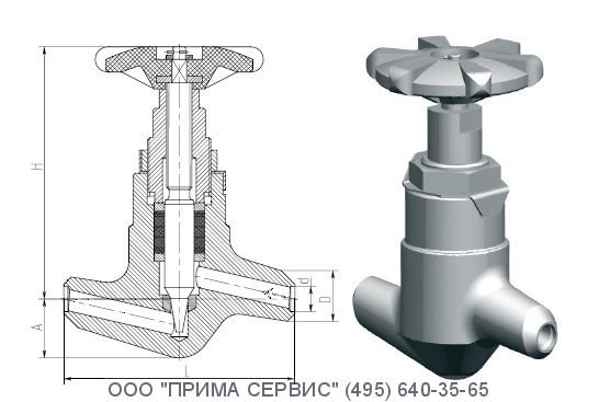 Клапан игольчатый 584-10-0